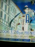 DVDレンタル1/28、セル1/25