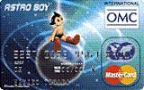 atomcard.JPG