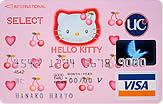 kittypink.jpg