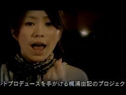 yuuka1.JPG